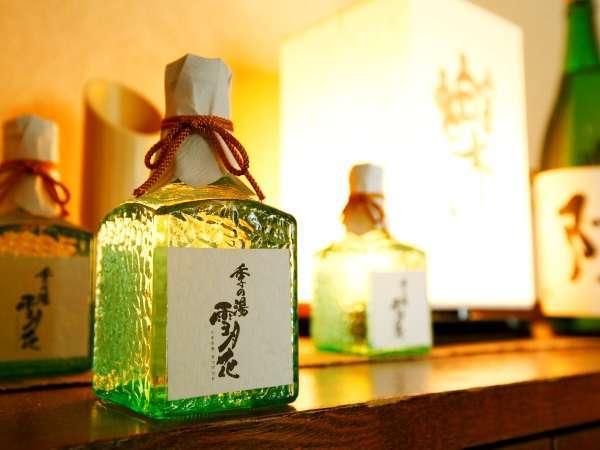 【食事】当館自慢の日本酒。他にも種類豊富に取り揃えております。