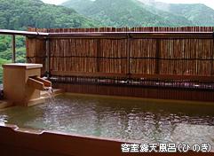 客室露天風呂(ひのき)