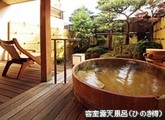 客室露天風呂(ひのき樽)
