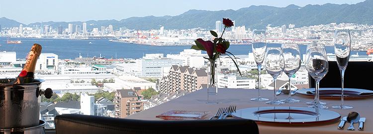 写真:料理 / レストラン