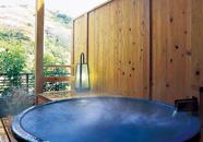 写真:貸切露天風呂/三の丸湯【花筺】