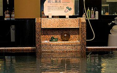 写真: 癒し風呂(スモーキークオーツ+マラカイト)温めの湯
