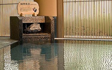 写真: 健康風呂(トルマリン)